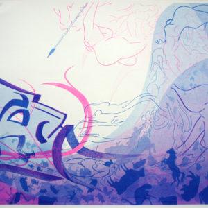 L'Ogre des mers par El René